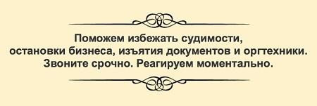 zagolovok-1