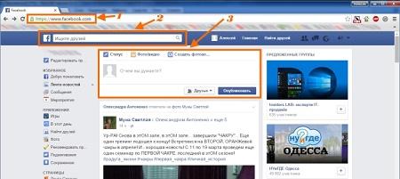 Как на фейсбук сделать пост в