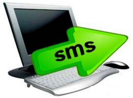 sms_besplatno