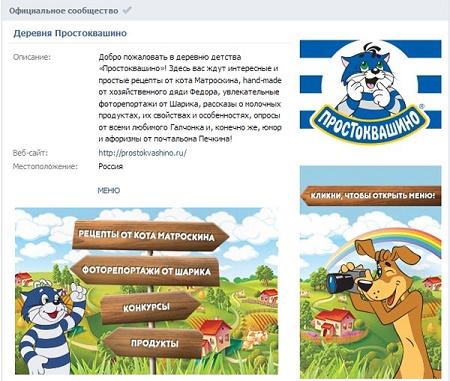 ava-menu-2
