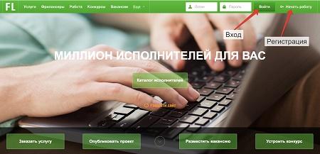fl-ru-registratsiya
