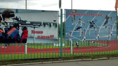 stadion-vorobevyi-goryi-1