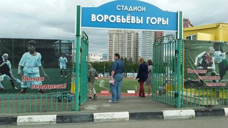 stadion-vorobevyi-goryi