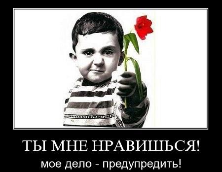tyi-mne-nravishsya