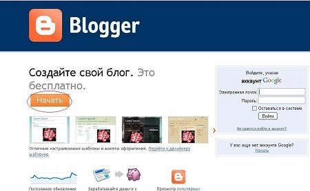 blogger-kom