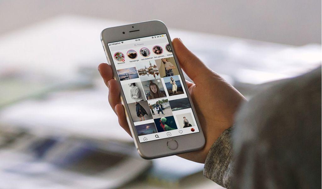 Как стать блогером в Инстаграм в 2021 (советы для начинающих) – Блог  Instaplus.me